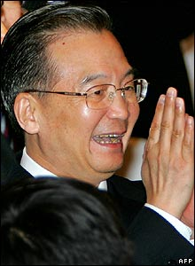 Wen Jiabao at a welcoming dinner in Osaka on 13 April 2007