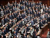 Japan's lower house of parliament approves the bill