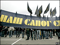 Демонстрация националистов в Москве