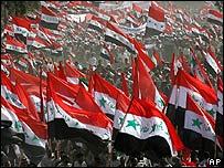 Marcha en Nayaf, Irak.