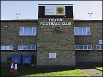 The back of the main stand at Histon's ground, The Bridge