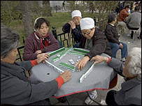 Mahjong players (file photo)