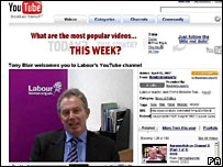 Tony Blair on YouTube's Labour channel