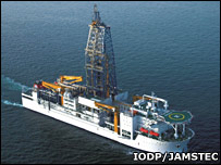 Ship (Jamstec)