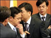 Funcionarios de la canciller�a surcoreana impactados por la identidad del atacante.