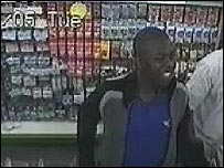 CCTV footage of Manfo Asiedu