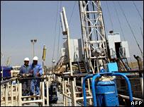 Iraqi oil plant