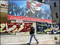 Poster portrait of Syrian President Bashar al-Assad and other campaign material