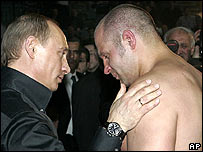 Vladimir Putin meets overall champion in the Mixed Fighting champion Fyodor Yemelnyanenko at a fight in St Petersburg