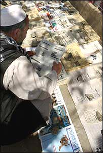 Newspaper stand in Kabul