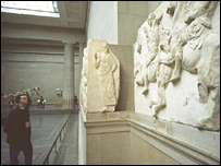 Elgin Marbles in the British Museum
