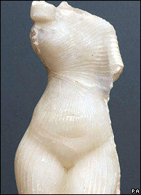 The Amarna Princess statue
