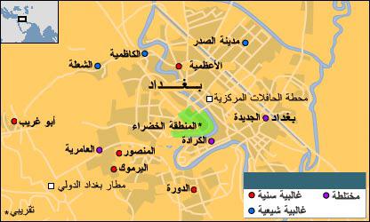 خريطة لبغداد
