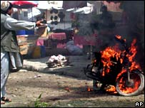 Motorcycles on fire after bombing in Khost