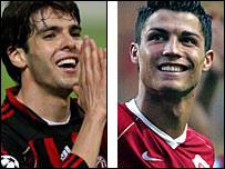 AC Milan's Kaka and Man Utd's Cristiano Ronaldo