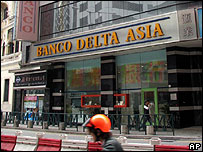 Macau-based Banco Delta Asia (file photo)