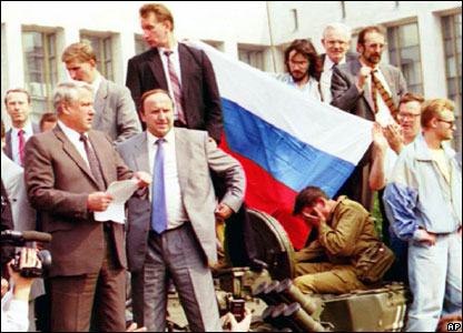 Yeltsin outside the parliament building during a failed coup attempt