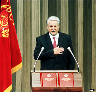 Russian President Boris Yeltsin taking the oath of the presidency at the Supreme Soviet in Moscow.