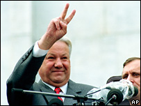 Boris Yeltsin makes a v-sign at the start of the rally to celebrate the failed military coup in Moscow in August 1991