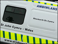 St John Ambulance vehicle