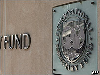Escudo del Fondo Monetario Internacional