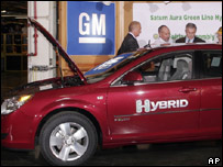 GM's new Saturn Aura Green Line Hybrid vehicle