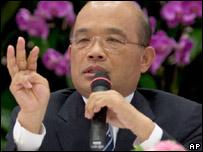Taiwan Premier Su Tseng-chang