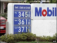Mobil garage in the US