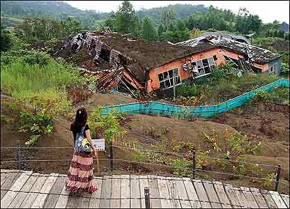 Разрушенные лавой дома