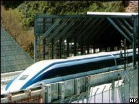 Japanese maglev test train