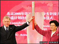The torch is unveiled in Beijing last year