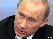 الرئيس الورسي فلاديمير بوتين