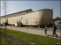 Modelo del Arca de Noé