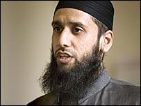 Imam Hafiz