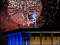Israel national celebration