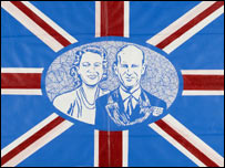 Commemorative Royal wedding flag, 1947