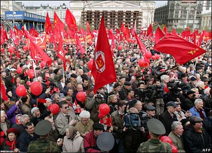 Russian Communist Party supporters attend a rally in the centre of Moscow
