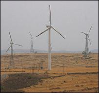 Windmills in Maharashtra