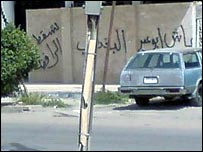 Graffiti in the Sunni Adhamiya district