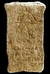 Lápida en el yacimiento arqueológico de Éfeso
