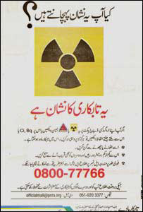 The advert in Urdu appealing for help