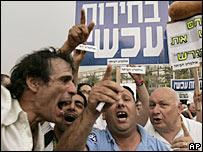 Protesters in Tel Aviv