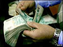кредитные союзы изюм