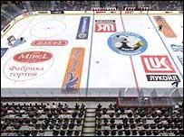 Ледовая арена в Челябинске