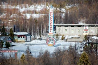 Северокорейский лагерь близ Тынды