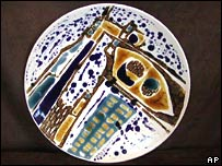 1960s plate