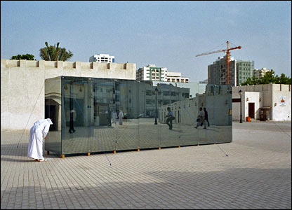 A mirrored box by Egyptian artist Susan Hefouna