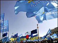 Митинг Партии Регионов в центре Киева