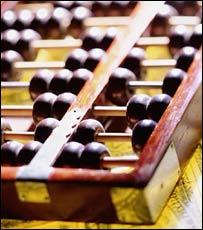 Abacus (BBC)