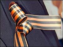 Георгиевская ленточка. Фото с сайта 9may.ru